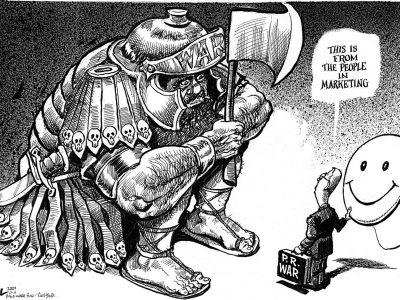 P.R. War